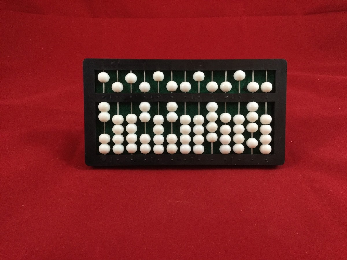 Larger picture of our Math Abacus